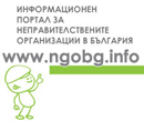Bulgarian Non-governmental Organizations Information Portal